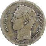 سکه 1 بولیوار 1929 - F - ونزوئلا
