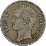 سکه 1 بولیوار 1935 - VF35 - ونزوئلا