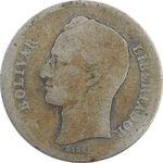 سکه 1 بولیوار 1936 - VG - ونزوئلا
