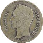 سکه 1 بولیوار 1936 - VF25 - ونزوئلا
