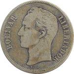 سکه 1 بولیوار 1945 - VF30 - ونزوئلا