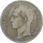سکه 1 بولیوار 1945 - VF25 - ونزوئلا