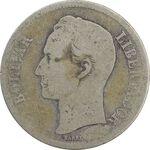 سکه 1 بولیوار 1945 - F - ونزوئلا