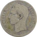 سکه 1 بولیوار 1954 - VG - ونزوئلا