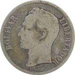 سکه 1 بولیوار 1954 - VF20 - ونزوئلا