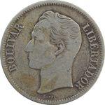 سکه 1 بولیوار 1954 - VF30 - ونزوئلا