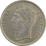 سکه 1 بولیوار 1954 - MS62 - ونزوئلا
