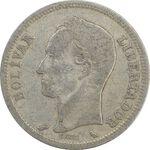 سکه 1 بولیوار 1960 - VF35 - ونزوئلا