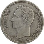 سکه 1 بولیوار 1960 - EF40 - ونزوئلا