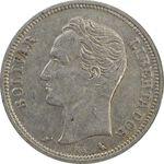 سکه 1 بولیوار 1960 - EF45 - ونزوئلا
