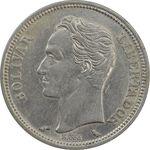 سکه 1 بولیوار 1960 - MS62 - ونزوئلا