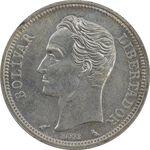 سکه 1 بولیوار 1965 - MS63 - ونزوئلا
