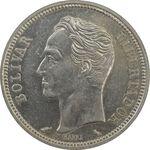 سکه 1 بولیوار 1965 - MS62 - ونزوئلا