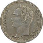 سکه 1 بولیوار 1965 - AU58 - ونزوئلا