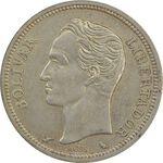 سکه 1 بولیوار 1965 - AU55 - ونزوئلا