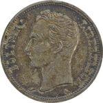سکه 1 بولیوار 1965 - EF45 - ونزوئلا