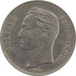 سکه 1 بولیوار 1967 - AU55 - ونزوئلا