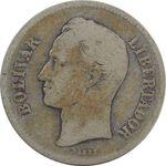 سکه 2 بولیوار 1922 - VF20 - ونزوئلا