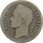 سکه 2 بولیوار 1922 - VG - ونزوئلا