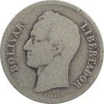 سکه 2 بولیوار 1924 - VF20 - ونزوئلا