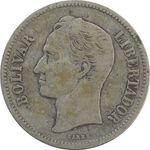 سکه 2 بولیوار 1926 - VF30 - ونزوئلا