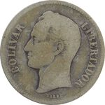 سکه 2 بولیوار 1926 - F - ونزوئلا