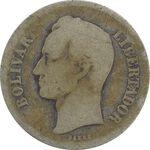 سکه 2 بولیوار 1926 - VG - ونزوئلا