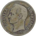 سکه 2 بولیوار 1929 - VF30 - ونزوئلا