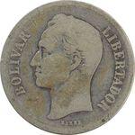 سکه 2 بولیوار 1929 - VF20 - ونزوئلا