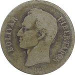 سکه 2 بولیوار 1930 - VF20 - ونزوئلا
