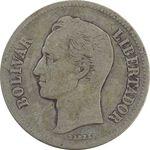 سکه 2 بولیوار 1935 - VF30 - ونزوئلا