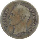 سکه 2 بولیوار 1935 - VF20 - ونزوئلا