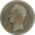 سکه 2 بولیوار 1935 - F - ونزوئلا