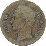 سکه 2 بولیوار 1935 - VG - ونزوئلا
