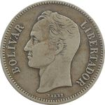 سکه 2 بولیوار 1936 - VF35 - ونزوئلا