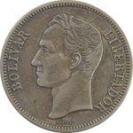 سکه 2 بولیوار 1945 - EF40 - ونزوئلا