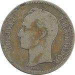 سکه 2 بولیوار 1945 - VF25 - ونزوئلا