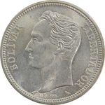 سکه 2 بولیوار 1960 - MS64 - ونزوئلا