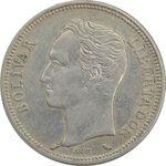 سکه 2 بولیوار 1960 - EF45 - ونزوئلا