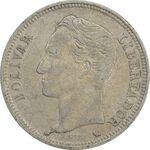 سکه 2 بولیوار 1960 - EF40 - ونزوئلا