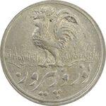 سکه شاباش خروس 1333 تاریخ 2 رقمی - AU - محمد رضا شاه