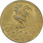سکه شاباش خروس 1336 (طلایی) - MS61 - محمد رضا شاه