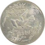 سکه شاباش کبوتر 1331 (با خجسته نوروز) - MS63 - محمد رضا شاه