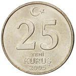 سکه 25 يِني کروش جمهوري ترکيه