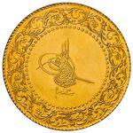 محمد ششم