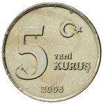 سکه 5 يِني کروش جمهوري ترکيه