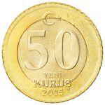 سکه 50 يِني کروش جمهوري ترکيه