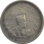 سکه 500 دینار 1306 - VF30 - رضا شاه