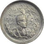 سکه 500 دینار 1308 - AU58 - رضا شاه