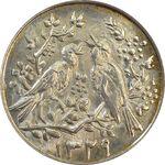 سکه شاباش مرغ عشق 1329 - MS63 - محمد رضا شاه